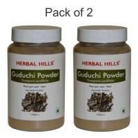 Herbal Hills Guduchi Powder - 100 gms - Pack of 2